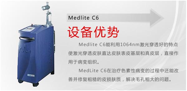 Medlite-C6